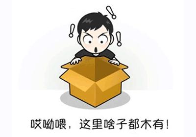 相思门【那片海·青岛日照白班三日】-东东国际旅行社赵县服务网点